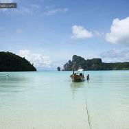 Comment rater son excursion sur l'île de PhiPhi